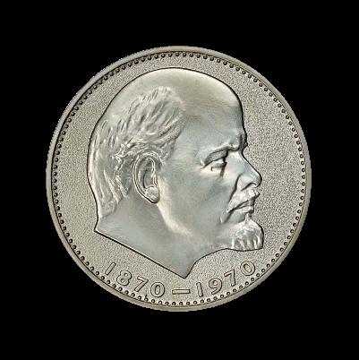 Скупка Юбилейные монеты СССР фото изо