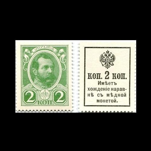 Скупка деньги - марки фото