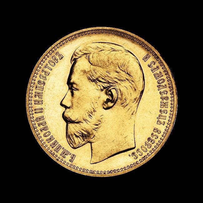 Скупка монет Николая 2 фото