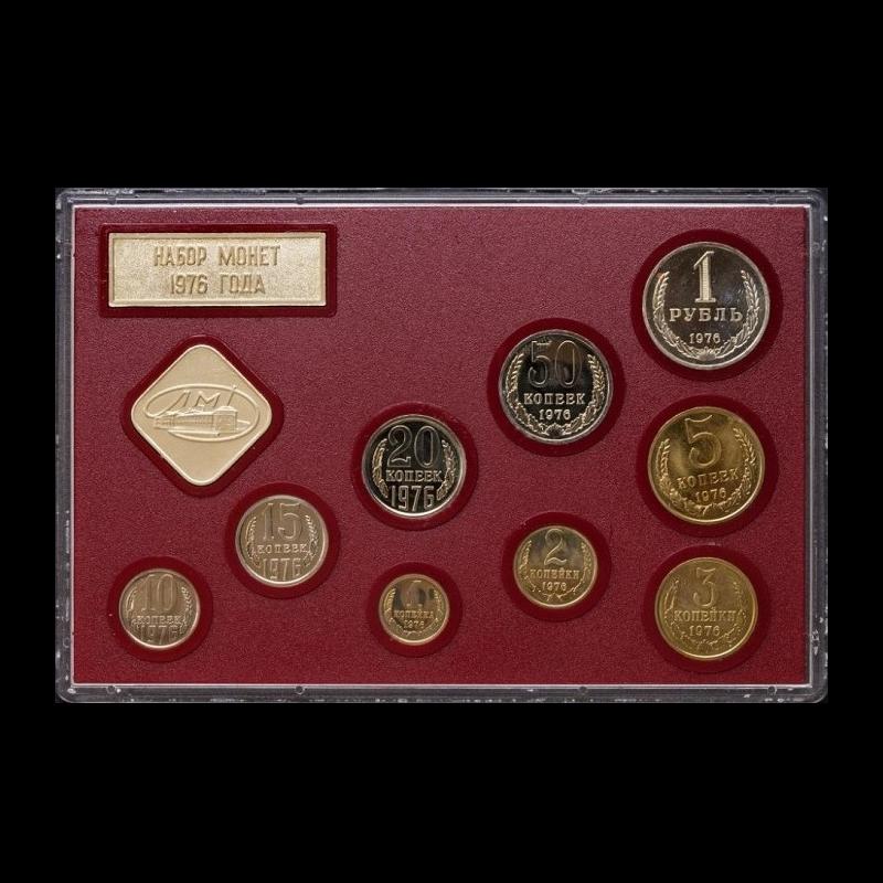 Скупка наборов СССР
