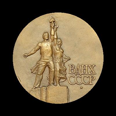 Скупка настольных медалей фото