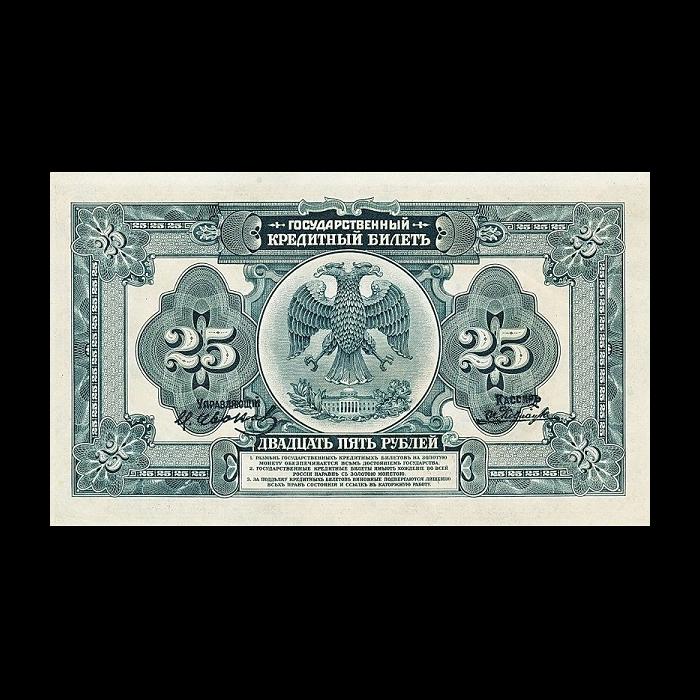 Скупка банкнот белого юга фото