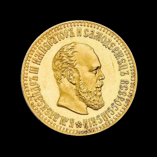 Скупка монет Александра 3 фото