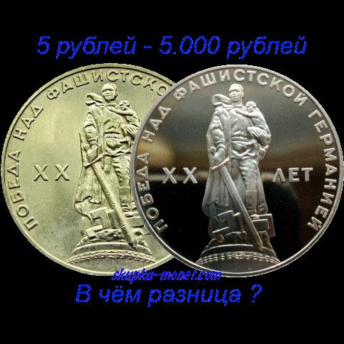 cena-na-odnu-i-tu-zhe-monetu-silno-otlichaetsya