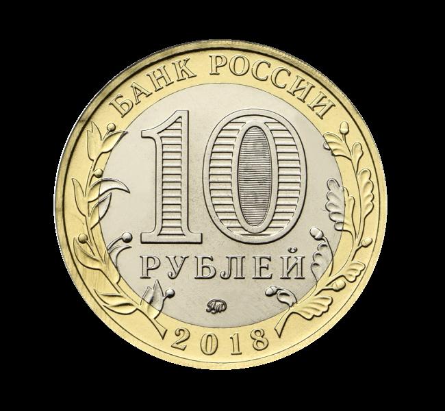 Скупка юбилейных монет РФ фото