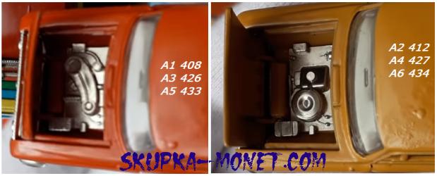 Разные двигатели 408 и 412 отличие москвичей
