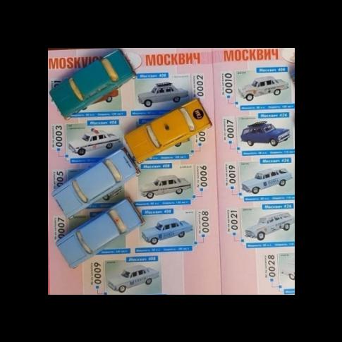 Каталог масштабных моделей Агат 1/43 Москвич ВАЗ